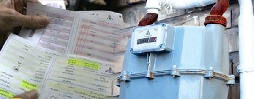 پاورپوینت تحلیل سیستم مدیریت امور بازرسی گاز اتحادیه گازرسانان مشهد