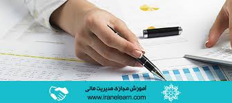 پاورپوینت مدیریت دارایی های جاری در مدیریت مالی