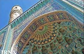 پاورپوینت آشنایی با ویژگی های معماری ایران در دوره اسلامی