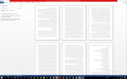 مقاله زندگی نامه آیت الله سید حسن مدرس